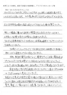 top_taiken_03