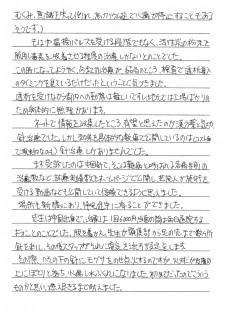 top_taiken_04