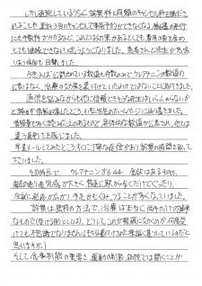 top_taiken_05