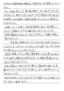 top_taiken_06