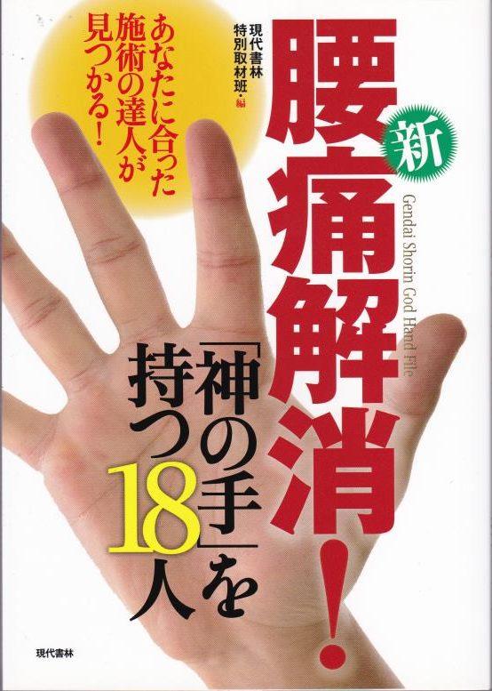 W800Q75_2010年刊行