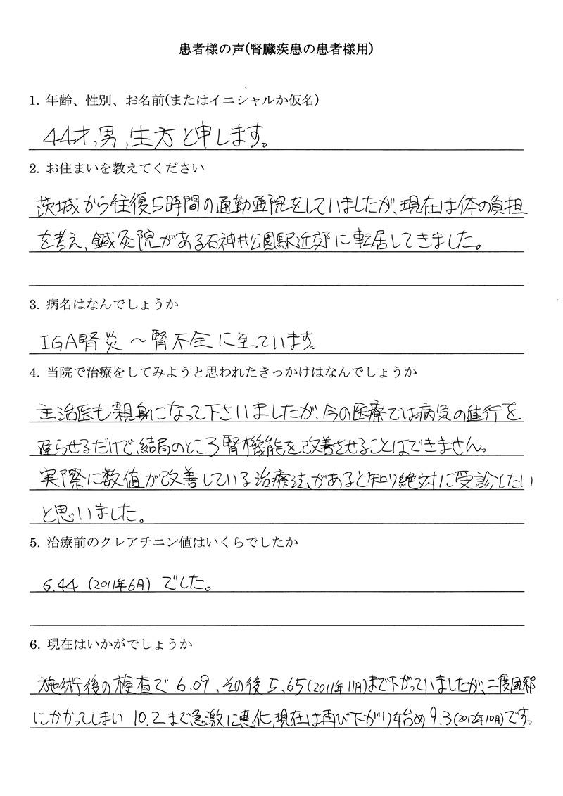 top_taiken_01