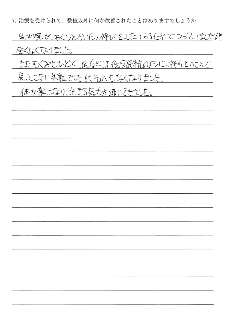 top_taiken_02